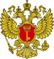 Подъемный стол г/п 500 кг для Управления делами Президента Российской Федерации, Москва