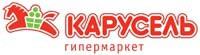 Два подъемных стола г/п 2000 кг для Гипермаркета Карусель, Московская область