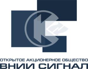 Подъемный стол для ВНИИ Сигнал, г. Ковров, Владимирская обл.